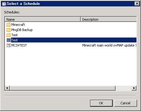 system center orchestratorのactivity scheduling check schedule